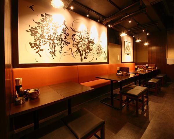 上野新館店